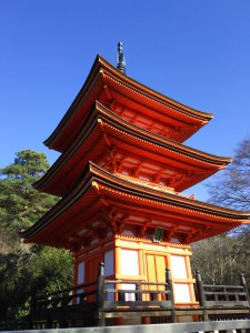 京都旅行南