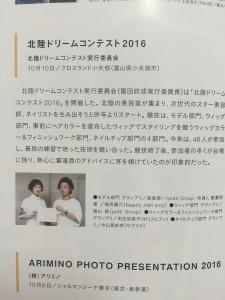 2016-12-01-14-50-06
