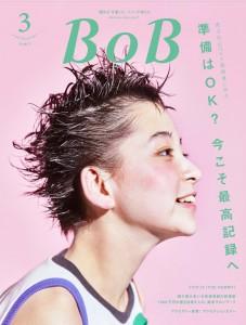 _BOB_3_cover.indd