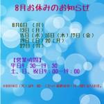 6984AF4B-278C-4537-A887-0595CF9BE06D