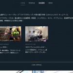 SnapCrab_NoName_2018-7-25_18-32-33_No-00