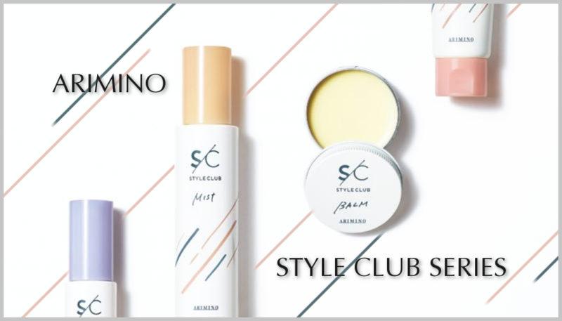 styleclub-series-800x457