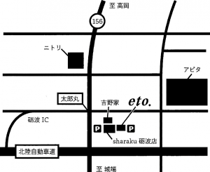 eto地図