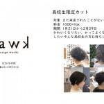 img_9096-1.jpg